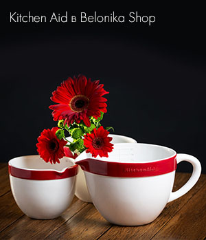 KitchenAid в Belonika Shop